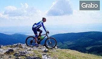 """Приключение из Трявна и Природен парк """"Българка""""с колело"""