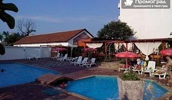 Приморско (21.06-14.07), хотел Фамилия клуб, нощувка (минимум 7) със закуска и вечеря за 2-ма