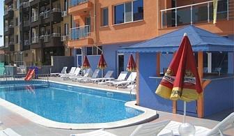 21.06 - 10.9 в Приморско! Нощувка със закуска + басейн в хотел Дара***
