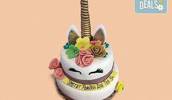 За принцеси! Торта с 3D дизайн с еднорог или друг приказен герой от сладкарница Джорджо Джани!