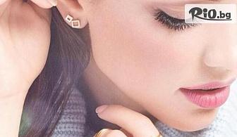 Пробиване на уши + обеци от медицинска стомана с 60% отстъпка, от Салон за красота Омая