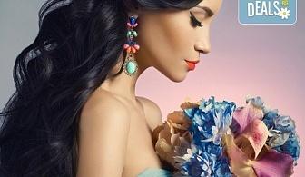 Пробиване на уши и подарък: медицински обеци по избор в салон за красота Beauty Angel!