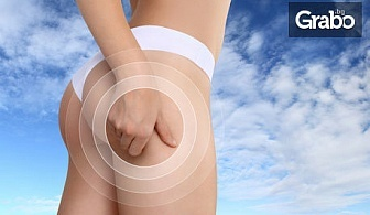 Процедура с целутрон - на крака и корем или на крака и седалище