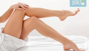 1 процедура IPL фотоепилация на цели крака или цели ръце и 2 зони по избор в салон Орхидея в Центъра