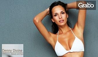 1 процедура IPL фотоепилация на цяло тяло - за жени или мъже