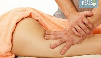 10 процедури антицелулитен масаж на бедра и ханш от Beauty Studio Platinum