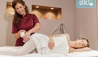5 процедури антицелулитни мануални и апаратни масажа с вибромасажор на цели крака и седалище в салон Bellissima Donna
