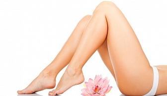 7 процедури IPL + RF фотоепилация на пълен интим и мишници за жени само за 99 лв. в салон за красота Beauty Studio Angel