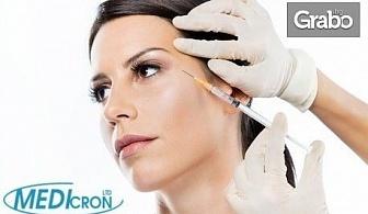 4, 6, 8 или 10 процедури плaзмотерaпия на лице