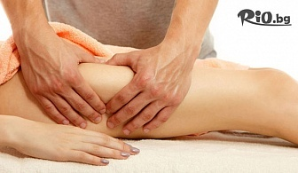 2 процедури ръчен антицелулитен масаж, от Салон за красота De luxe