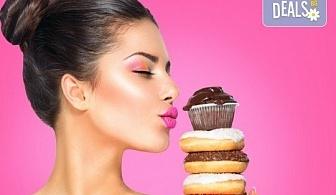 Професионален грим с козметика Lollipop - дневен, вечерен или опушен, и прическа по избор в салон за красота Madonna в Центъра!