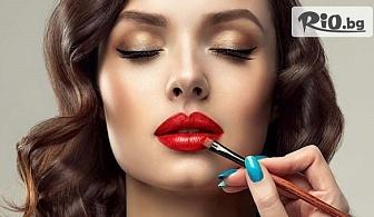 Професионален грим  за всеки повод - официален, сватбен или вечерен, от Makeup Studio Didi