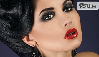 Професионален грим за всеки повод с висококласна козметика, от Соларно студио Какао