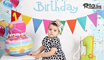 Професионална детска фотосесия за рожден ден в студио + 20 обработени кадри, от Galliano Photography