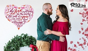 Професионална фотосесия за Свети Валентин в студио за влюбени, деца и цели семейства с разнообразни декори и аксесоари, от Арт студио 60 Seconds of Love