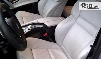 Професионална грижа за интериора на вашия автомобил + БОНУС: външно измиване, от Автомивка Подвис 2