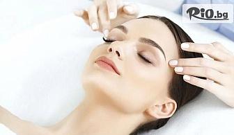 Професионална грижа! Класически масаж на лице, шия и деколте + нанасяне на ампула с ултразвук, от Салон за красота Cuatro
