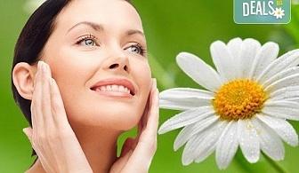 """Професионална грижа за кожата на лицето! Терапия """"Първи бръчки"""" от студио за здраве и красота Матини Слим"""