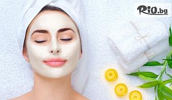 Професионална грижа с Козметичен масаж на лице, шия и деколте + маска, от Студио за красота Jessica