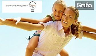 Професионална помощ при стрес, напрежение в работата и проблеми в семейството от психиатър или психолог