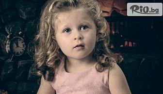 Професионална студийна фотосесия за деца с 20 обработени кадъра, от Pandzherov Photography