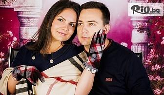 Професионална студийна фотосесия за Свети Валентин за двойки, с 20 обработени кадъра, от Pandzherov Photography
