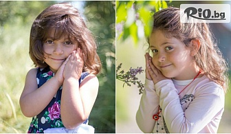 Професионална студийна или външна детска, семейна или индивидуална фотосесия, с обработка на всички кадри + 10 обработени с дълбок ретуш, от Arsov Image