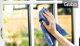 Професионално цялостно почистване на дом или офис до 110кв.м