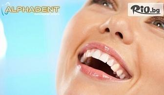 Професионално избелване за блестящо бели зъби, постигнати по безопасен начин, от Д-р Илия Дамянов, Стоматологична клиника Алфадент