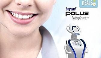 Професионално избелване на зъби с иновативна LED робот-лампа, обстоен преглед, почистване на зъбен камък и полиране в Дентална клиника Персенк