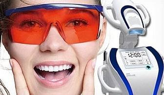 Професионално избелване на зъби с иновативната LED лампа робот BEYOND POLUS + обстоен преглед, почистване на зъбен камък и полиране с AIR FLOW за 148.50 лв. от Дентална клиника Персенк - д-р