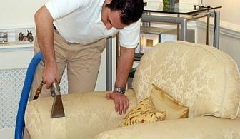 Професионално изпиране на диван 3 ка  с 2 фотьойла + 2 табуретки  на Ваш адрес от фирма КИМИ!