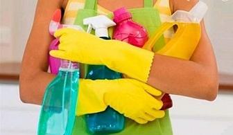 Професионално комплексно почистване на жилища или офиси до 80 кв. м. само за 55лв. от почистваща фирма Авитохол, София