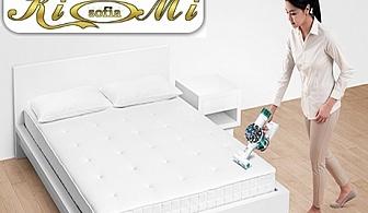 Професионално машинно изпиране и подсушаване на матраци или дюшеци  на Ваш адрес от фирма КИМИ