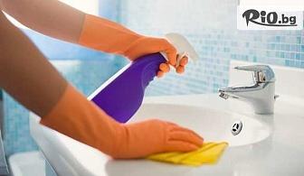 Професионално почистване на баня до 10 кв. метра, от GA Cleaners