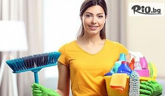 Професионално почистване на дом или офис до 200кв.м, Green Clean Properties