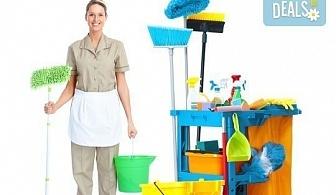 Професионално почистване на 80 кв.м жилищна или офис площ от фирма Авитохол!