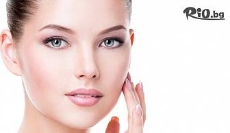 Професионално почистване на лице с ултразвук + подхранваща маска и бонус оформяне на вежди, от Студио за красота Естетик