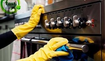 Професионално почистване на печка за готвене само за 24.99 лв. от Фаст Клийн Био, София