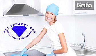 Професионално почистване на прозорци и кухня в апартамент до 100кв.м, плюс цялостно почистване на електрическа фурна
