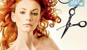 Професионално подстригване с гореща ножица и подсушаване от Салон Flowers!