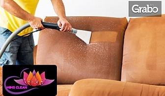 Професионално пране с Karcher - на матрак, мека мебел или меки подови настилки