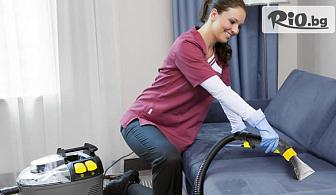 Професионално пране на мека мебел с 57% отстъпка, от GA Cleaners