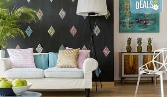 Професионално пране и подсушаване на диван с 4 седящи места и матрак - 1, 1,5 или 2 персона, по избор от почистване КИМИ!