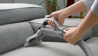 Професионално пране на три, четири или пет местни дивани на Ваш адрес от фирма КИМИ!