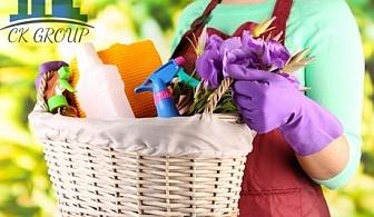 Професионално пролетно почистване на помещение до 100 кв.м.  от почистваща фирма СК Груп Клийнинг, София