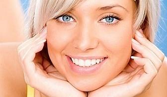 Профилактичен преглед и почистване на зъбна плака и зъбен камък с ултразвук, и премахване на оцветяване на зъбите само за 16.90 лв. от Дентална клиника Ситидент