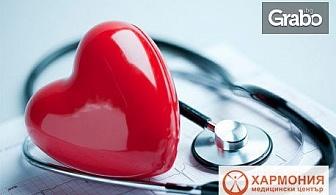 Профилактичен преглед при кардиолог, плюс ехокардиография