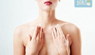 13 профилактични прегледа за жени при гинеколог, ендокринолог, мамолог, гастроентеролог и ПКК в ДКЦ Гургулят!