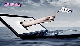 Профилактика на лаптоп и компютър, инсталация, преинсталация на Windows + безплатен транспорт от и до сервиза само за 10 или 20 лв. от ВМ Интерактив!